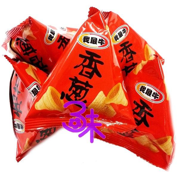 (馬來西亞) 厚毅 我最牛牛角酥-香蔥 金牛角餅乾 1包 600公克(約25小包) 特價  118元  另有海苔/沙拉香辣/蕃茄/芥末/野菜燒烤/韓式泡菜【4719778004573】