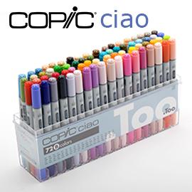 日本原裝進口 COPIC Ciao 第三代麥克筆 72 Color Set A 72色 A色系 盒裝 /盒