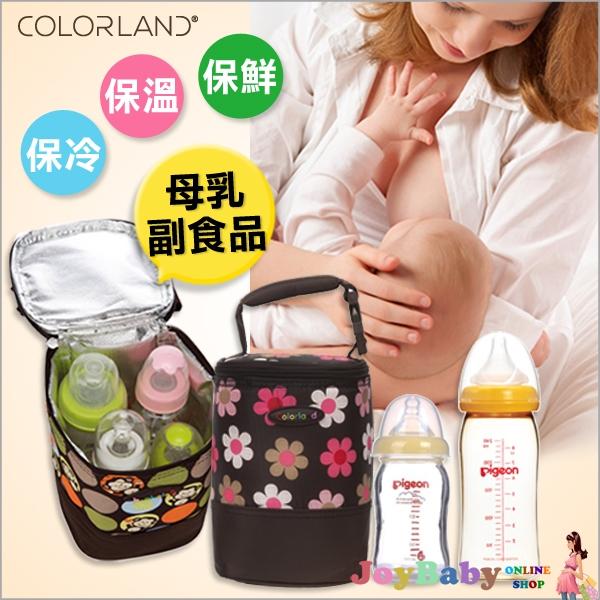 Colorland奶瓶保溫袋母乳運輸袋母乳儲存袋副食品運送袋寶寶食品便當袋 擠奶器 集乳器公司正貨【JoyBaby】