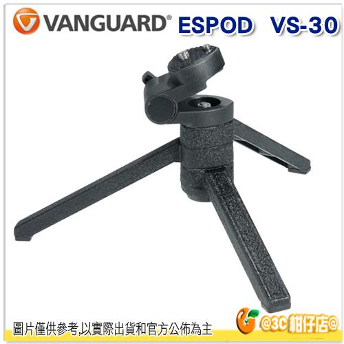 VANGUARD 精嘉 ESPOD VS-30 桌上型腳架 劉氏公司貨 腳架 承重1Kg