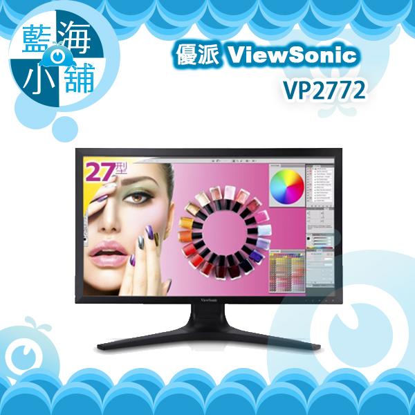 ViewSonic 優派 ViewSonic VP2772 27型IPS寬螢幕 電腦螢幕