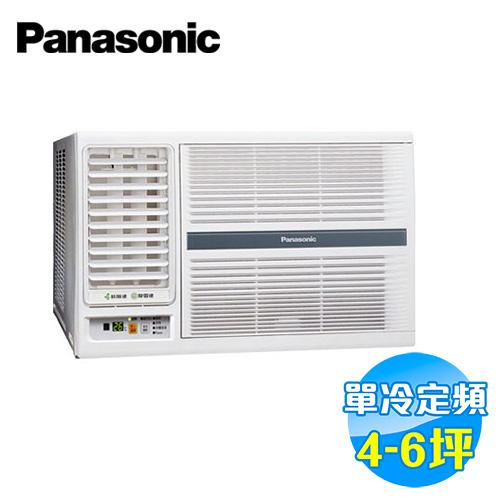 國際 Panasonic 定頻 左吹 單冷窗型冷氣 CW-G32SL2