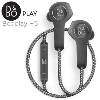 【領券9折】B&O PLAY 無線藍芽耳機 H5 星辰黑 / 玫瑰金 / 森林綠 公司貨 BEOPLAY 聖誕禮物