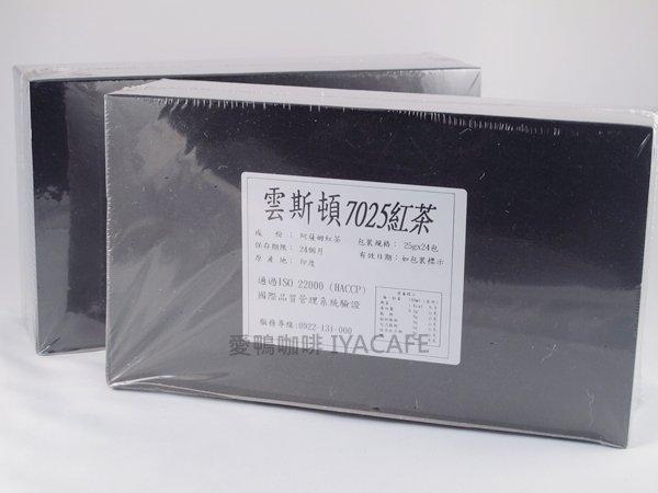 《愛鴨咖啡》商業用 大包裝 雲斯頓 7025 紅茶 25gx24包/盒