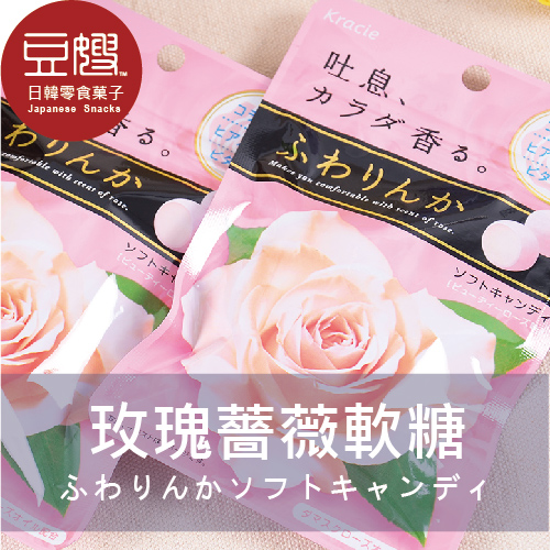 【豆嫂】日本 KRACIE玫瑰糖 玫瑰薔薇花香軟糖