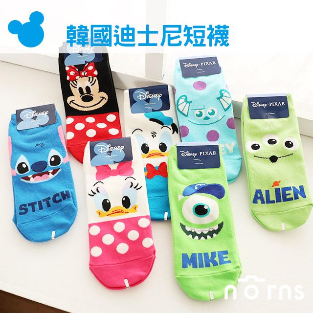 NORNS【韓國迪士尼短襪】襪子 史迪奇 大眼仔 毛怪唐老鴨 黛西米妮 三眼怪 卡通