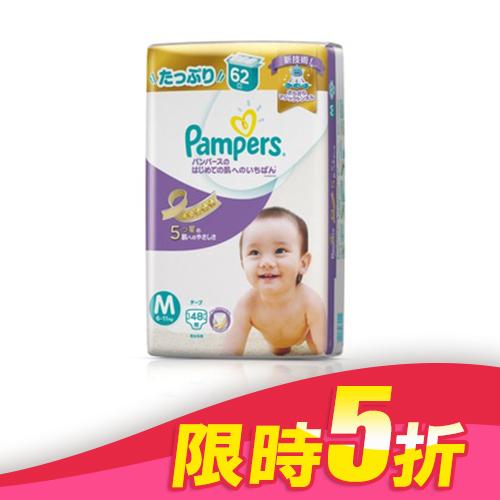 日本境內 新升級紫色幫寶適增量版_NB/S/M/L 3包/箱