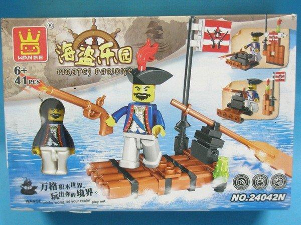 萬格積木24041N~24044N海盜樂園系列 海盜積木共四款(小)/一款入{促80}