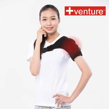 【+venture】肩部熱敷墊(KB-1240),加贈行動收納包