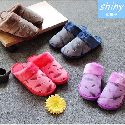 【X022】shiny藍格子-舒適溫暖.冬季羽毛毛絨保暖男女居家棉拖鞋