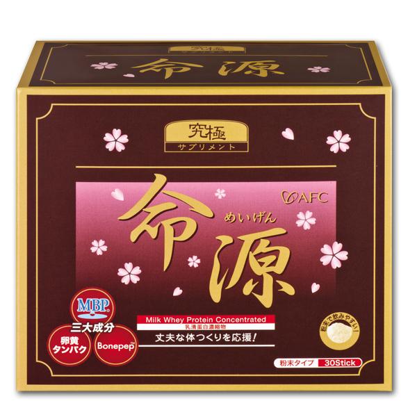 AFC宇勝淺山 究極命源顆粒食品(乳清蛋白)(30包/盒)