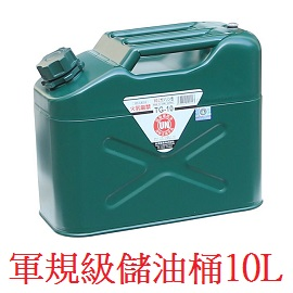 [ YAZAWA ] 軍規級儲油桶 10L 綠色 / 手提攜帶油桶 / TG-10