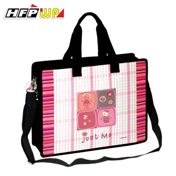 HFPWP 就是我輕盈公事包 歐美暢銷商品 限量商品 JM3932 / 個