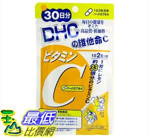[COSCO代購 如果沒搶到鄭重道歉] DHC 維他命 C 480 粒 (60 粒/ 8 包) _W114520