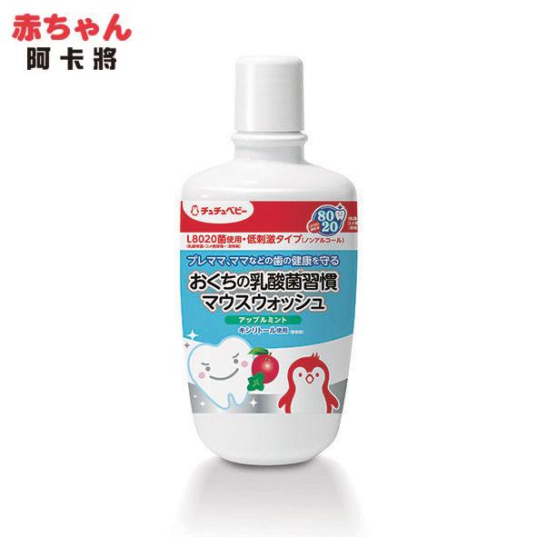 chuchu啾啾 L8020乳酸菌潔牙潄口水