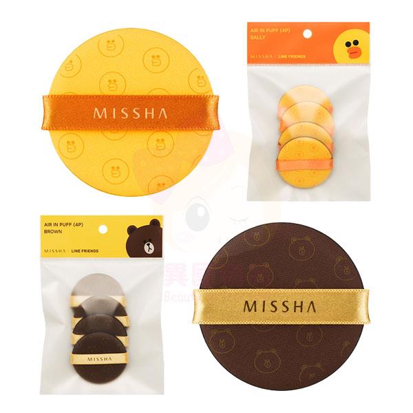 韓國 MISSHA x LINE 熊大/莎莉 粉撲補充包 (氣墊粉餅專用) 4入/包【特價】§異國精品§