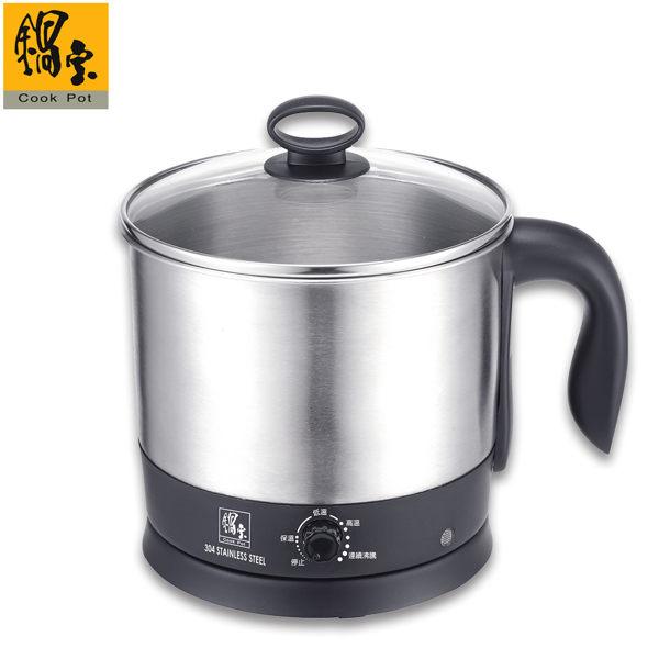 鍋寶 獨享鍋 BF-1607  #304不鏽鋼美食鍋