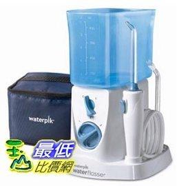 [促銷到12月1日] 沖牙機 WaterPik Water Flosser Ultra WP-300 /305 Jet 可攜型 (含1支標準沖牙套)