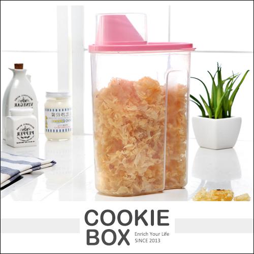 有蓋 密封 收納 儲物罐 2.5L 大容量 儲糧 儲米 保鮮盒 量杯 透明 *餅乾盒子*
