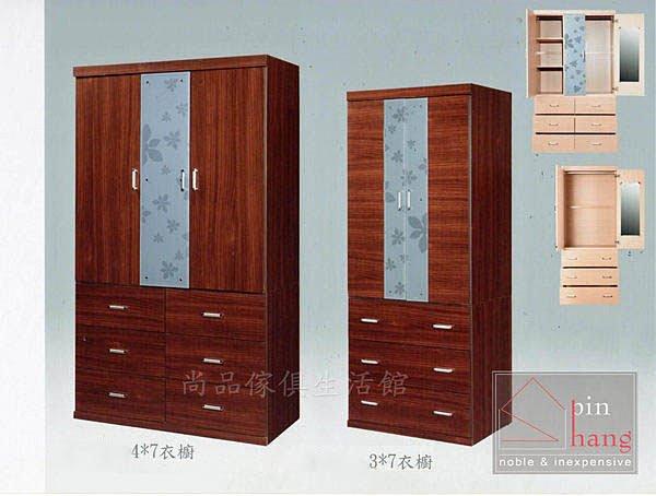 【尚品傢俱】809-01 斯莉亞 3x7尺胡桃衣櫥/衣櫃/房間收納櫃/單吊雙吊衣櫥