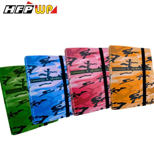 HFPWP 40入迷彩名片夾 台灣製 環保材質DS-CH40S / 本