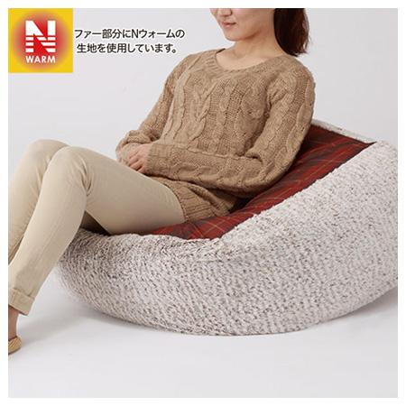 吸濕發熱 小型懶骨頭沙發專用布套 N WARM 16 高35cm(本體另售)