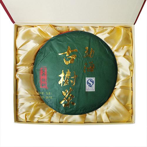2014年勐海古樹茶-普洱茶(生餅)禮盒