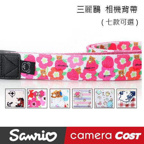 三麗鷗 背帶 相機背帶 適用ZR3500 ZR1500 nxmini rx100 G2F