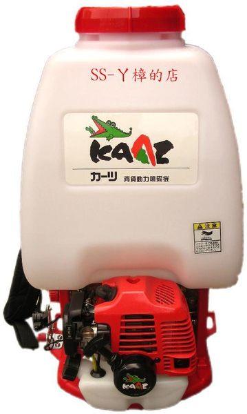 背負式三菱 引擎KAAZ高壓噴霧機 KS260P(含稅價)