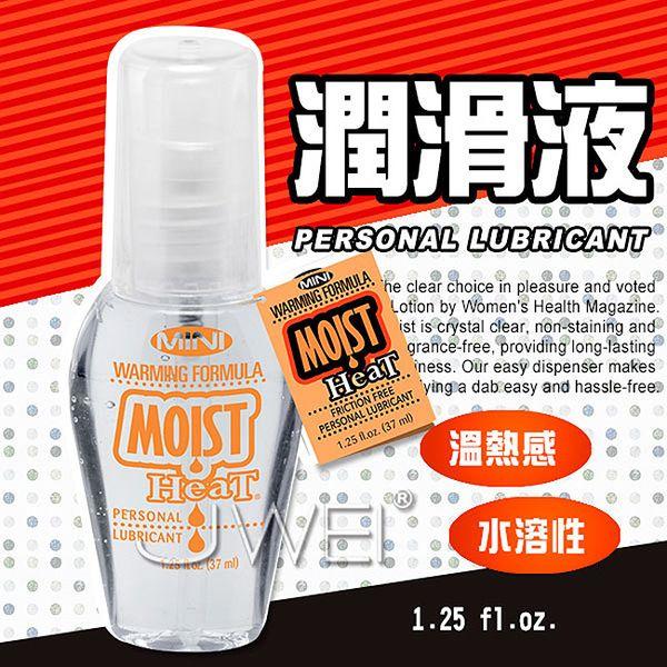 【亞娜絲情趣用品】美國原裝進口PIPEDREAM.MINI MOIST潤滑液系列-Heat 熱感型-37ml(橙)