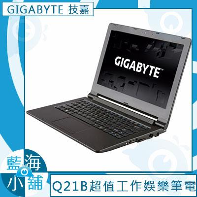 GIGABYTE 技嘉 Q21B 超值工作娛樂 筆記型電腦 ◤Intel N3150四核心處理器 ◢ -1KN3154GH5W10(客訂)