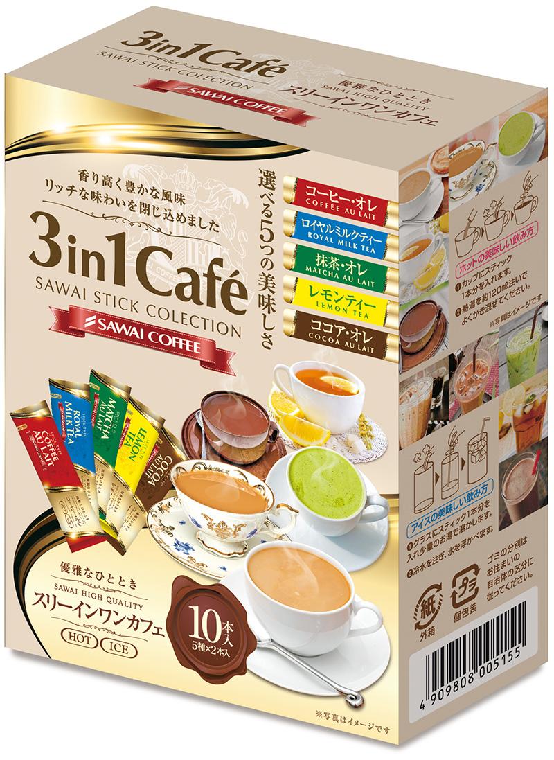 澤井咖啡 3IN1 綜合