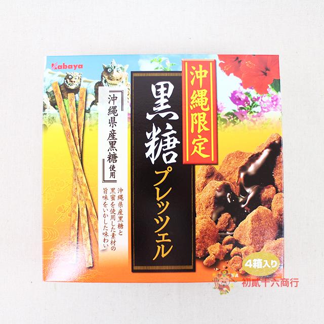 【0216零食會社】日本卡巴Kabaya-沖繩黑糖餅乾棒(4盒裝)200g