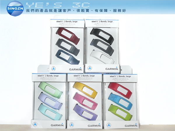 「YEs 3C」GARMIN Vivofit2 Vivofit 2 健身手環替換腕帶 大尺寸 多色可選 免運