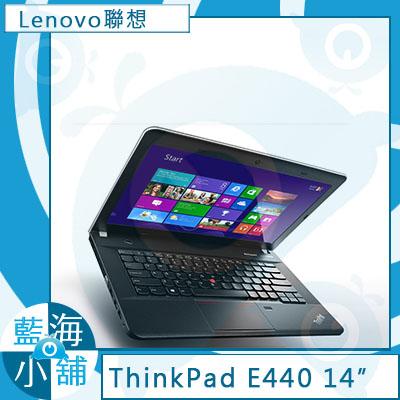 Lenovo聯想ThinkPad E440-20C500APTW 筆記型電腦 14吋 i7-4212MQ