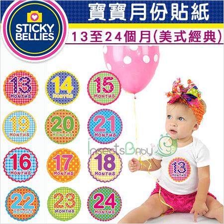 +蟲寶寶+【美國Sticky Bellies】寶寶創意好禮成長紀錄-寶寶月份貼紙13-24個月-(美式經典)《現+預》