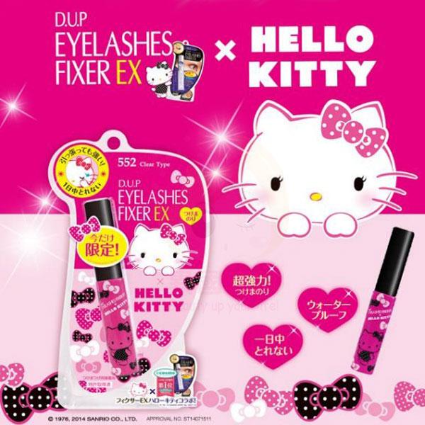 日本 DUP D.U.P D-UP EX552 長效透明假睫毛膠水黏著劑 Hello Kitty 限量版 【特價】§異國精品§