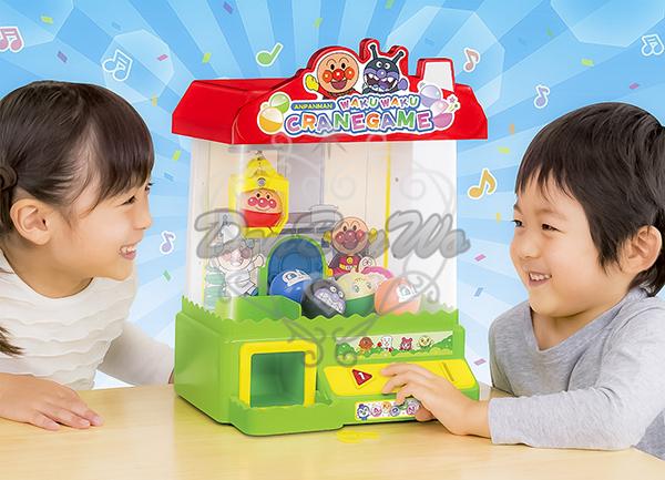 麵包超人迷你夾娃娃機玩具糖果機310971海渡