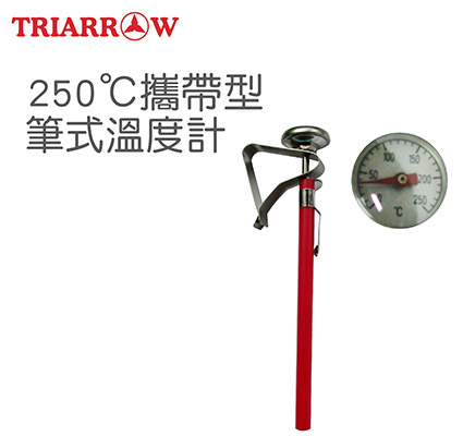【三箭牌】攜帶型筆式溫度計250℃ WG-T7