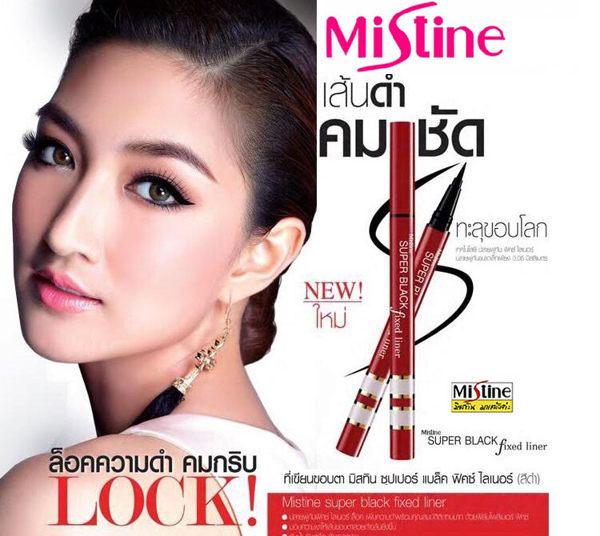 泰國正品Mistine super block 防水防暈紅管眼線筆(升級版) 【AN SHOP】