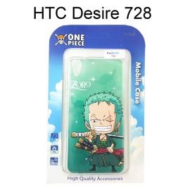 海賊王透明軟殼 [綠底] 索隆 HTC Desire 728 dual sim 航海王【正版授權】