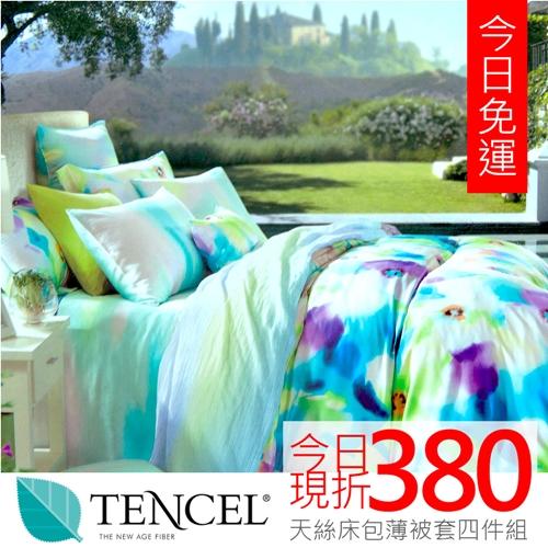 【A-nice】60支天絲雙人薄被套床包四件組.抗菌.透氣.排濕 TEN-821
