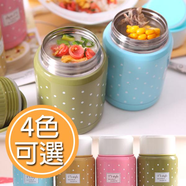 代購現貨 可愛圓點系列保溫保冷罐 IF0088