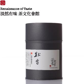 【淡然有味】木柵正欉鐵觀音 炭焙150g ● 台灣精品茶葉 ● 100%手採台灣茶