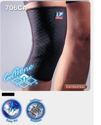 【登瑞體育】LP 美國防護 高透氣型筒狀式護膝_706CA