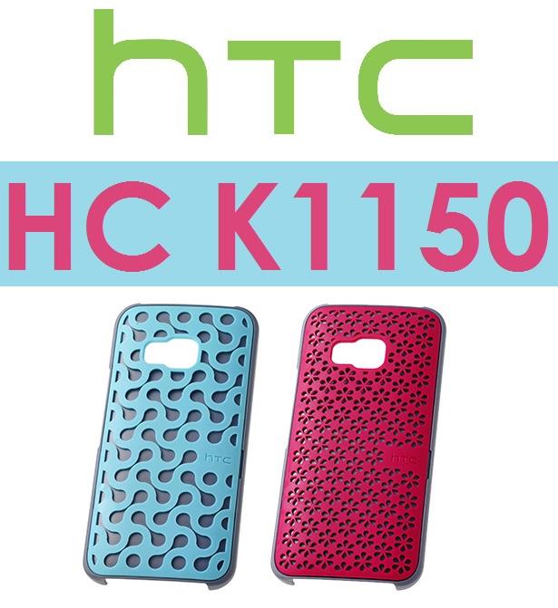 【原廠吊卡盒裝】HTC One M9 原廠可立式花漾背蓋 保護殼 保護套 站立 拆換