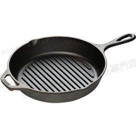 Lodge/Grill Pan 美國製 鑄鐵煎盤/荷蘭鍋/烙燒煎烤鍋/鑄鐵煎鍋 10-1/4/ 26cm L8GP3/台北山水