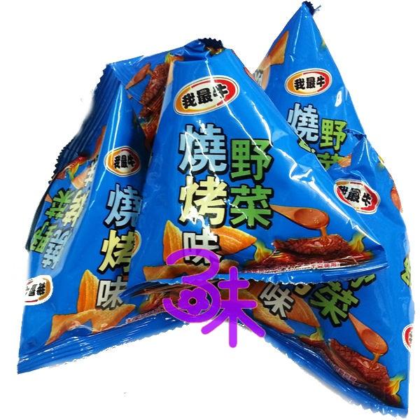 (馬來西亞) 厚毅 我最牛牛角酥- 野菜燒烤 金牛角餅乾 (純素) 1包 600公克(約25小包) 【4719778004887】 特價 118元 另有海苔/沙拉香辣/蕃茄/芥末/泡菜