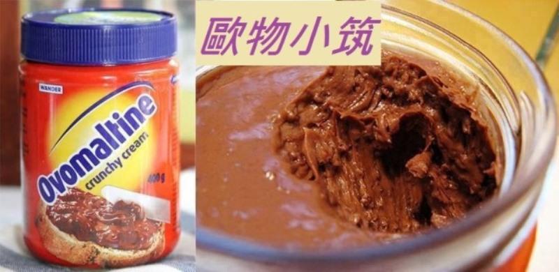 巧克力抹醬熱賣到翻-- 瑞士進口Ovomaltine/含餅乾顆粒