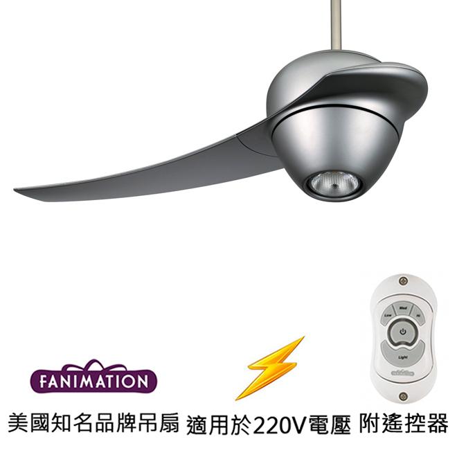 [top fan] Fanimation Enigma 60英吋吊扇附燈(FP2120MG-220)鐵灰色
